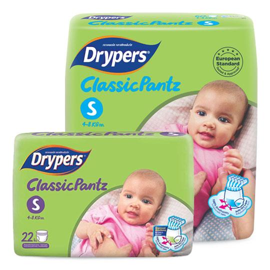 Drypers ClassicPantz size S